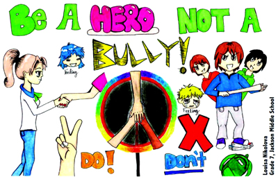 district committees anti bullying anti harassment task force